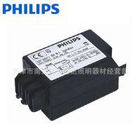 天津飞利浦照明philips      HID-lgnitor电子触发器