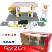 裕丰玩具批发 壳牌加油站建筑模型  内配3英寸小车 彩盒装