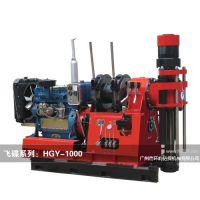 飞碟xy-4型岩心钻机 千米钻探机/1000米地质钻机