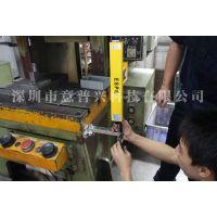意普长期供应冲压机械手安全光栅、工业机器人保护光幕