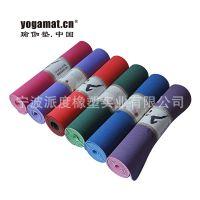 派度专业生产TPE瑜伽垫 运动垫子 健身地垫 tpe环保无味瑜伽垫