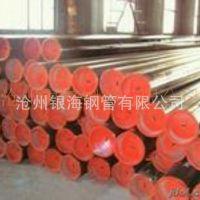 API 5L A106B 美标大口径厚壁无缝钢管 热镀锌钢管