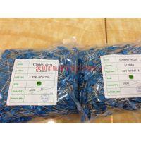 供应:插件压敏电阻 ZOV-07D471K 优势产品 航通发电子有限公司