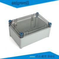 浙江供应塑料配电箱 电表防水箱/端子箱 欧盟标准 提供认证