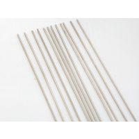银铜焊条、银焊条、磷铜焊条、银焊丝。