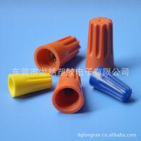低价批发金笔P1旋转端子 弹簧螺旋式接线头 接线帽 量大有优惠