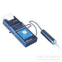 供应TV100便携式测振仪