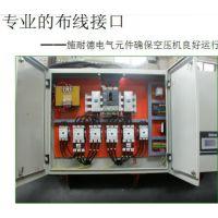 沧州空压机品牌销售|沧州神龙螺杆空压机型号厂家