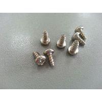 订做JIS B1122三角自攻锁紧螺丝、自攻锁紧螺钉、三角牙自攻锁紧螺丝