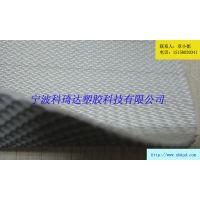 供应大菱形纹PVC牛津布跑步带夹网布