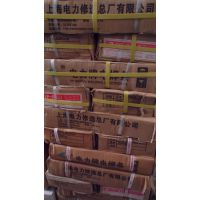 供应正品上海电力牌PP-A132 不锈钢电焊条2.5/3.2/4.0