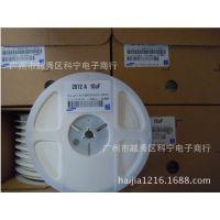 一级代理风华 三星贴片电容0603 101 100PF原装正品 广州一级代理