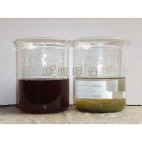 焦化废水脱色剂-脱色效率高,成本低!-圆融环保专业生产!