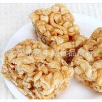 香港 原野屋 鸡蛋沙琪玛 超营养好吃 1*10斤