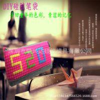2014设计大象笔袋 硅胶环保材料儿童学习的好文具