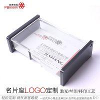 派客定制 办公用品礼品赠品批量定制LOGO透明玻璃名片座厂家正品