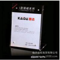 L型进口亚克力商品标价牌 桌面展示牌 强磁台卡 台签台牌桌牌