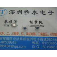 全新 光电池 硅光电池 BPW34 光敏接收管 光电管 PIN二极管