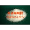 供应供应聚佛山丙烯酰胺批发价格聚丙烯酰胺简介说明非离子出厂价