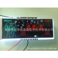 供应空气净化器家用空气自净器负离子净化器LCD液晶屏VA彩色液晶屏8908