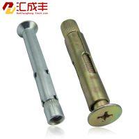 十字螺丝刀拧沉头内膨胀螺丝 沉头内爆膨胀螺栓 镀锌机丝平爆M6M8
