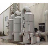 广东车间废气处理设备喷淋塔,工厂车间废气净化器厂家供应