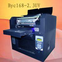 上海金属U盘打印机 平板打印机