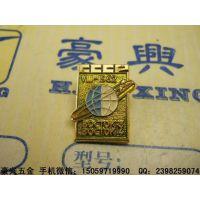 高档服装吊粒吊牌 来样定做  专业供应服装辅料 五金纸盒吊粒
