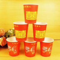 定制婚庆纸杯 纸杯批发 结婚纸杯订做 9盎司248克 250ML 可印照片 可加厚