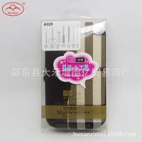 销售高档指甲修护美容套装A319/优良品质【日美】