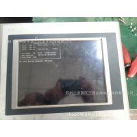 维修销售4PP320.0571-01贝加莱B&R人机界面