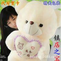 批发供应新品可爱开心泰迪熊大抱熊毛绒玩具公仔婚庆生日情人礼物