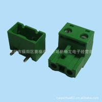 现货国标插拔式接线端子2EDG型间距5.08/7.62全铜封口型弯脚直脚