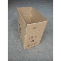 供应余杭区纸箱厂供应鸬鸟镇、黄湖镇、闲林镇淘宝纸箱纸盒。