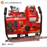供应消防设备 日本东发泵 消防泵V20d2e 手抬机动消防泵 15匹 总代理