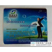 宁夏银川定做印刷广告鼠标垫,鼠标垫等促销宣传礼品定制