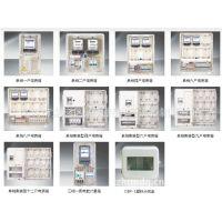 厂价直销上海人民电气箱体柜体-单三相电表用透明电表箱系列