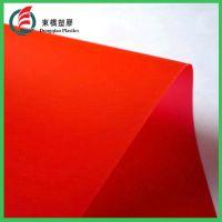 直销供应 pvc红色磨砂薄膜 软质pvc薄膜