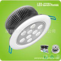 厂家供应LED室内灯具|鳍片9W天花灯|LED鳍片式天花灯9W12W15W