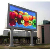 深圳LED显示屏厂家供应P8户外表贴全彩显示屏