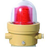bjd-20w防爆免维护LED警示灯 座式警示灯 防爆警示灯