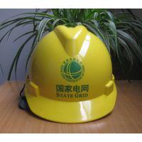 常州国家电网安全帽|国家电网安全帽厂家
