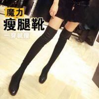 2014秋冬新款小香风过膝长靴平底低跟黑色女靴高筒靴弹力瘦腿靴子