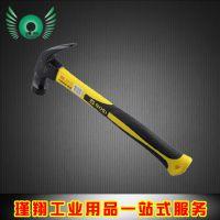 正品波斯手动工具纤维柄羊角锤(带磁)BS353245 0.45kg/16oz