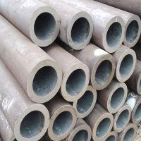 供应无缝钢管 大小口径无缝管  规格齐全 价格优惠 欢迎选购