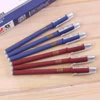 晨光【正品特价】办公文具用品0.5mm考试必备中性笔批发AGP68602