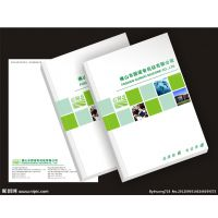 供应郑州画册印刷厂,郑州宣传册设计印刷价格,郑州专业宣传册印刷
