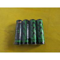 热销 555电池.R03P AAA电池.玩具专用优质干电池 5号电池
