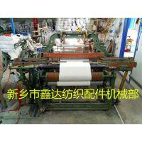 44织布机,56英寸,75寸平纹织布机,100寸织机配件