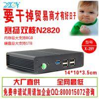 厂家直销可装WIN7系统 N2820 工控电脑 学生专业电脑 游戏小主机